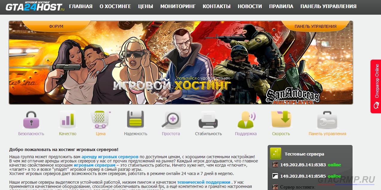 vds сервера украина